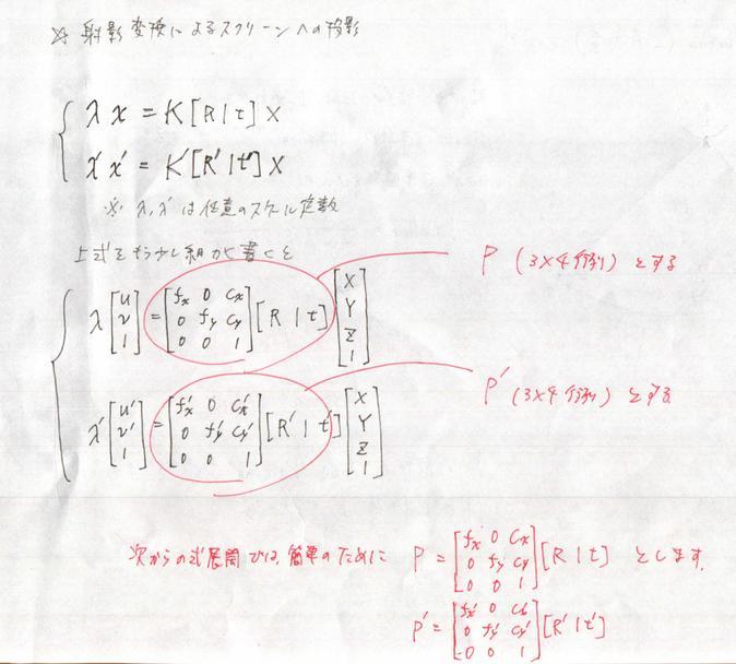 f:id:rkoichi2001:20190715182822j:plain