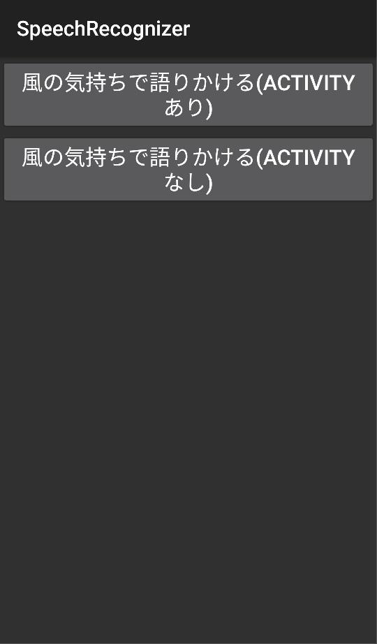 f:id:rksoftware:20171225010344j:image:w320