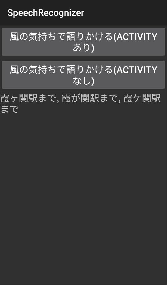 f:id:rksoftware:20171225010425j:image:w320