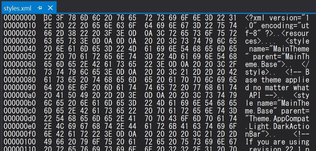 f:id:rksoftware:20171231195527j:plain