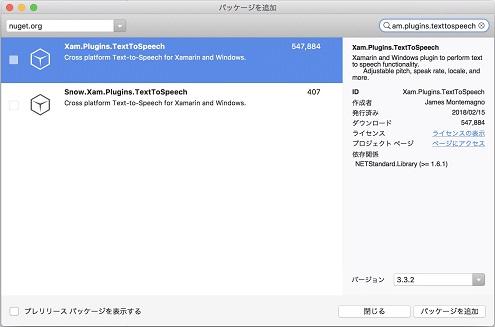 f:id:rksoftware:20180520120108j:plain