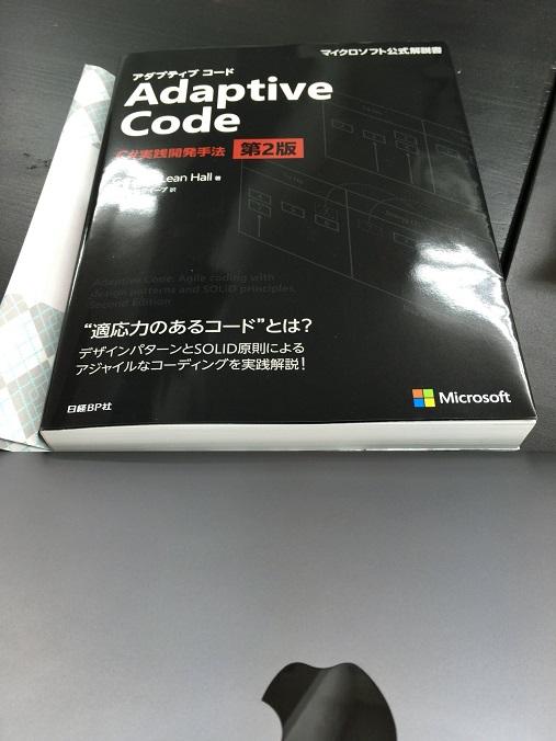 f:id:rksoftware:20180601014950j:plain