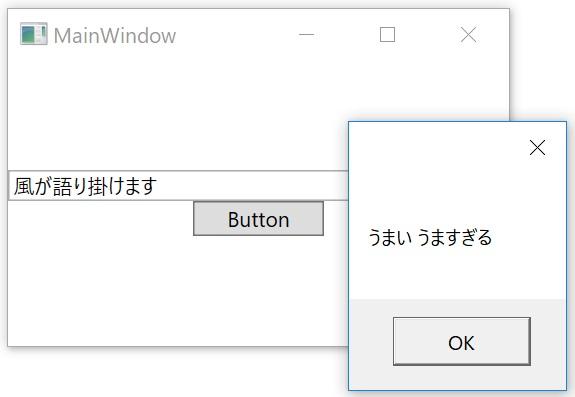 f:id:rksoftware:20180608020548j:image:w300