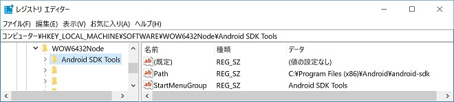 f:id:rksoftware:20180908141614j:plain
