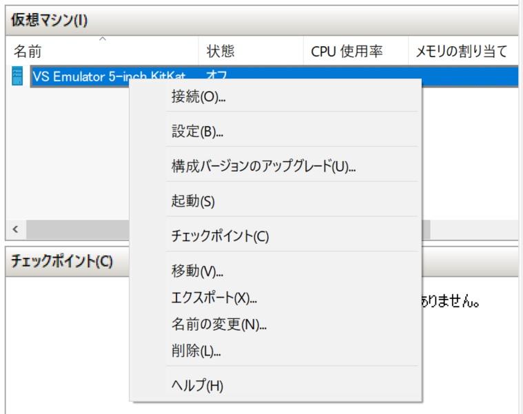 f:id:rksoftware:20180917130341j:plain