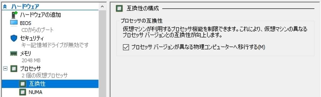 f:id:rksoftware:20180917130426j:plain