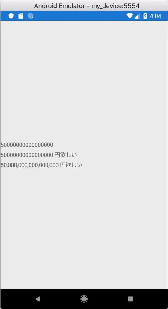 f:id:rksoftware:20181128043610j:image:w300
