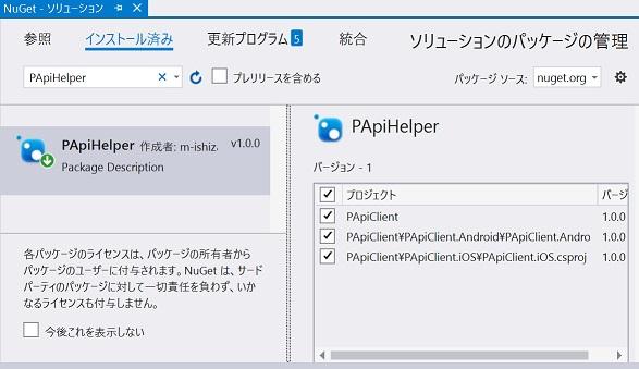 f:id:rksoftware:20181213013325j:plain