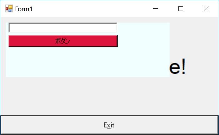 f:id:rksoftware:20190101223634j:plain