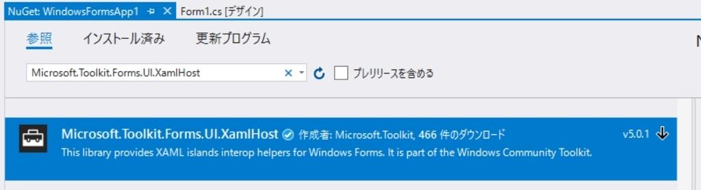f:id:rksoftware:20190103214126j:plain