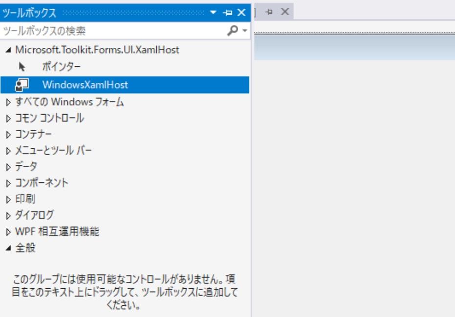 f:id:rksoftware:20190103214146j:plain
