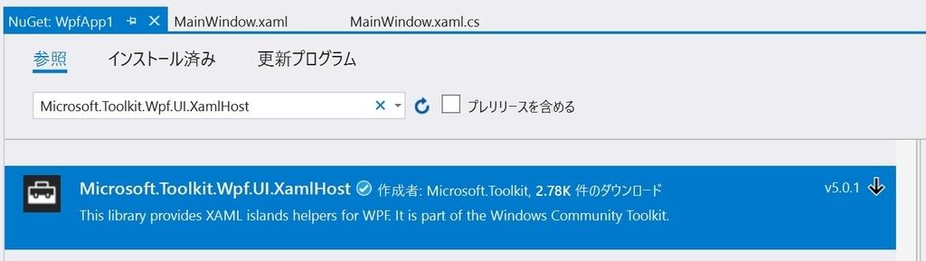 f:id:rksoftware:20190106145756j:plain