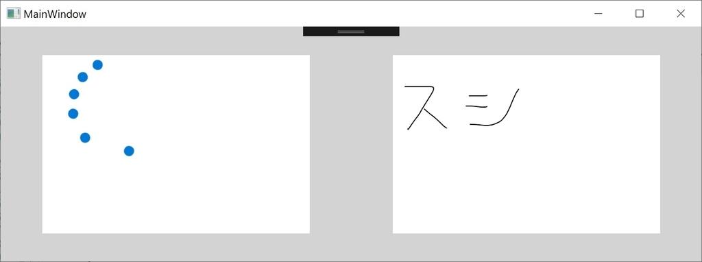 f:id:rksoftware:20190106145846j:plain