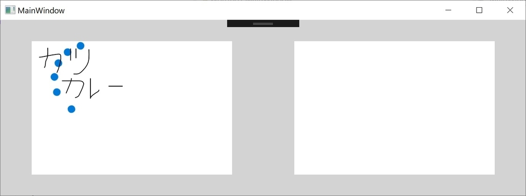 f:id:rksoftware:20190106151312j:plain