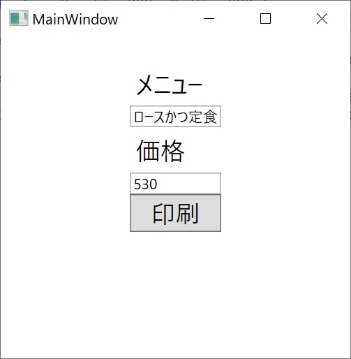 f:id:rksoftware:20190126192510j:plain