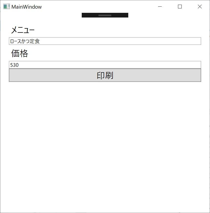 f:id:rksoftware:20190203202142j:plain
