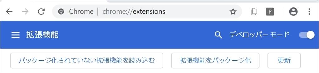 f:id:rksoftware:20190304002442j:plain