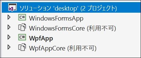 f:id:rksoftware:20190308030226j:image:w350