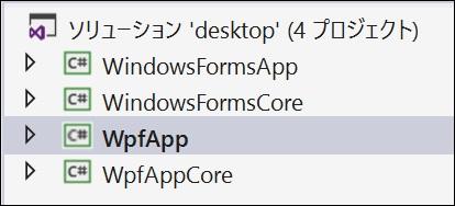 f:id:rksoftware:20190308030242j:image:w350