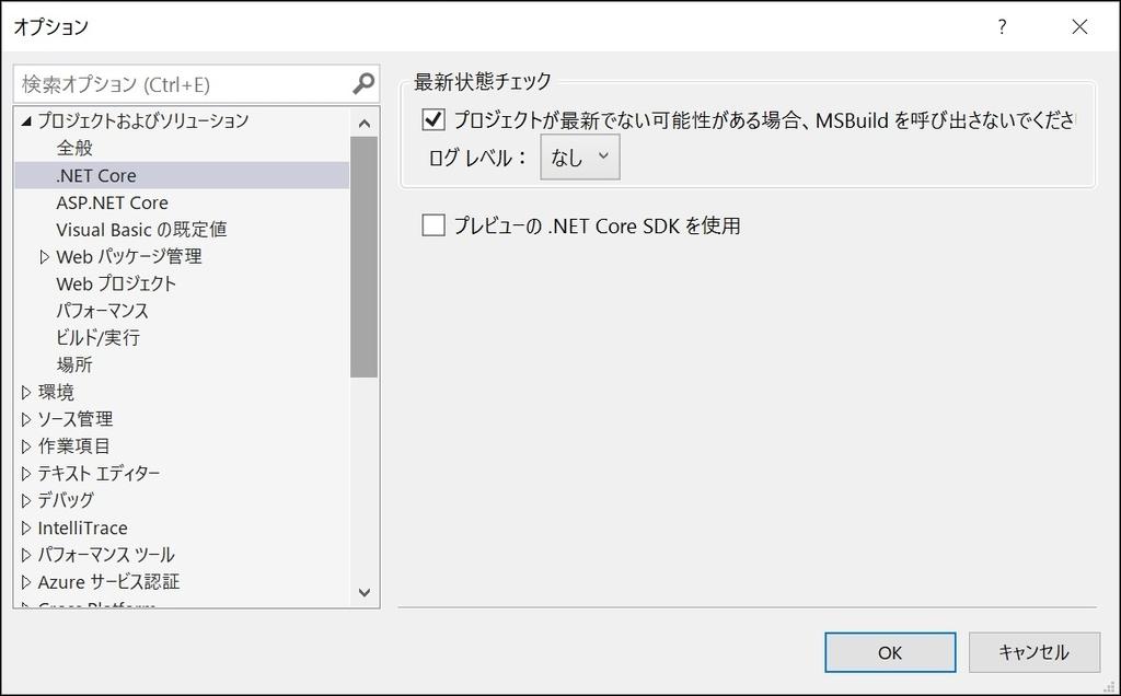 f:id:rksoftware:20190308030255j:plain