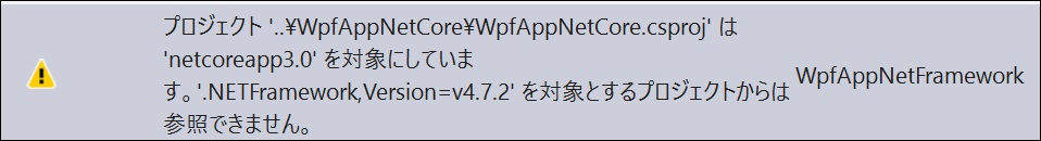 f:id:rksoftware:20190324163132j:plain