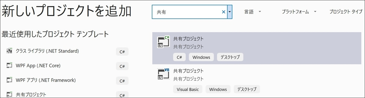f:id:rksoftware:20190324171908j:plain