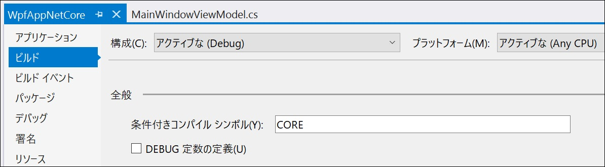f:id:rksoftware:20190324172050j:plain