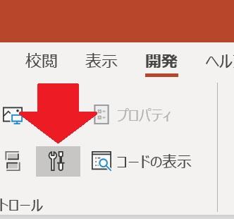 f:id:rksoftware:20190407145519j:image:w350