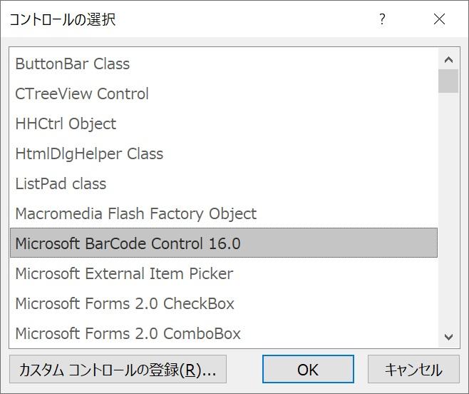 f:id:rksoftware:20190407145535j:image:w350