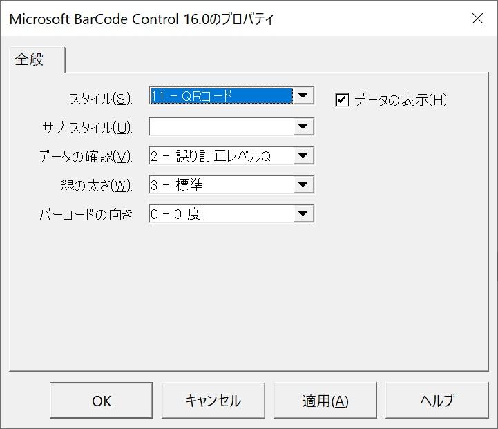 f:id:rksoftware:20190407145554j:image:w350
