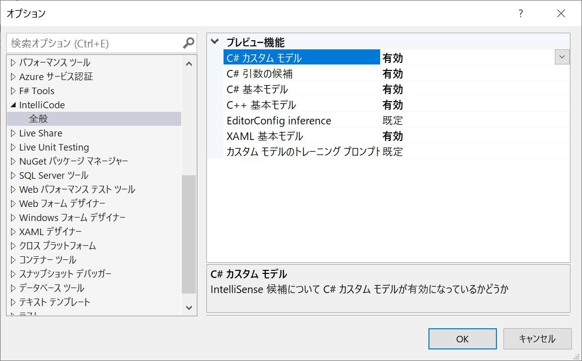 f:id:rksoftware:20190421000502j:plain