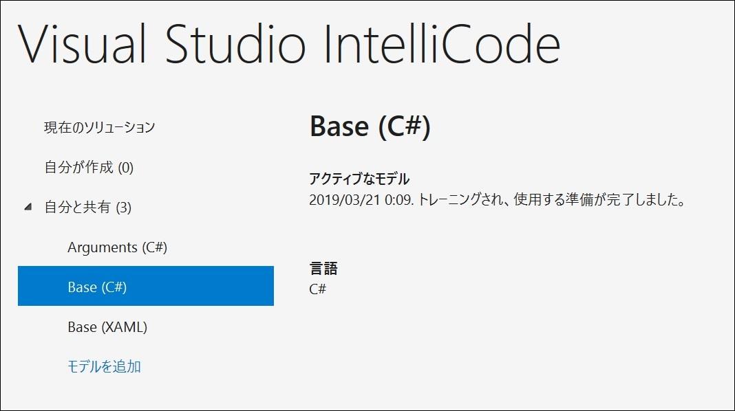 f:id:rksoftware:20190421000526j:plain