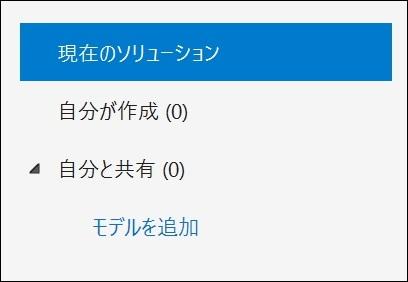 f:id:rksoftware:20190421000550j:plain