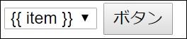 f:id:rksoftware:20190503211527j:plain