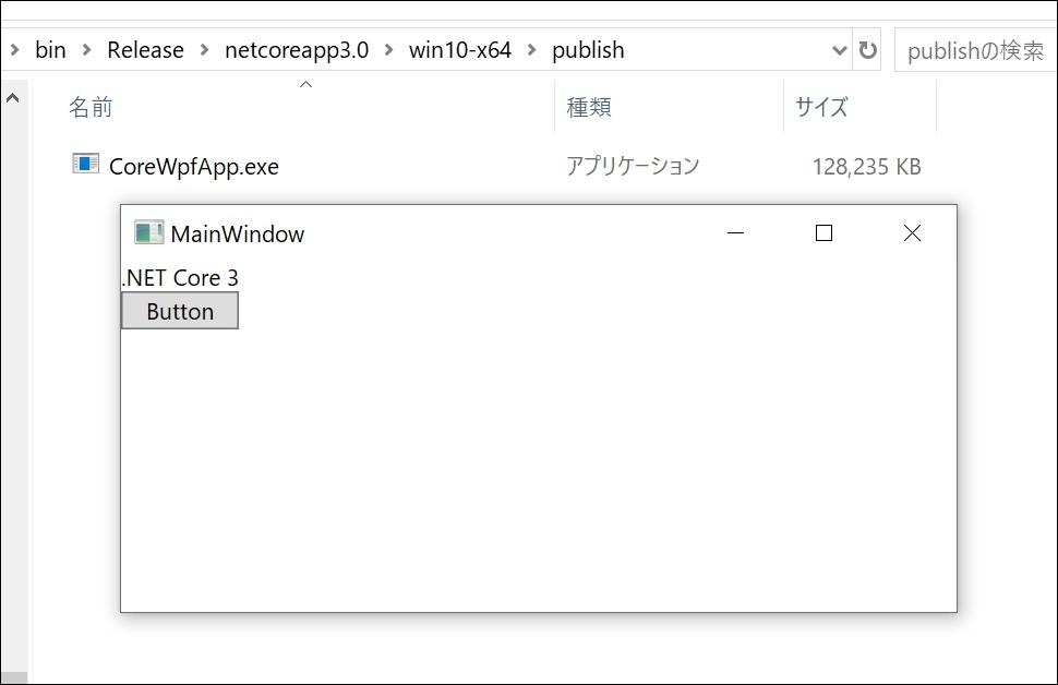 f:id:rksoftware:20190508204453j:plain