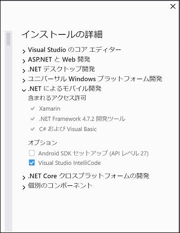 f:id:rksoftware:20190523204020j:plain