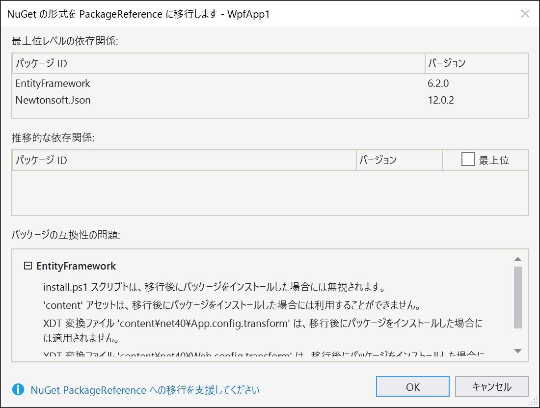 f:id:rksoftware:20190615123538j:plain
