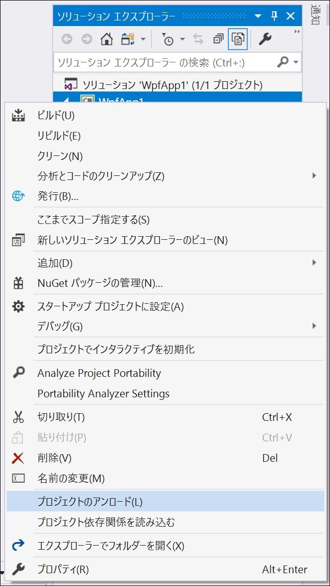 f:id:rksoftware:20190615123705j:image:w350