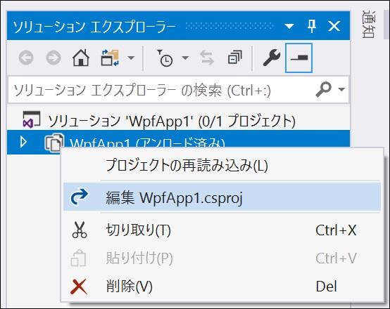 f:id:rksoftware:20190615123738j:image:w350