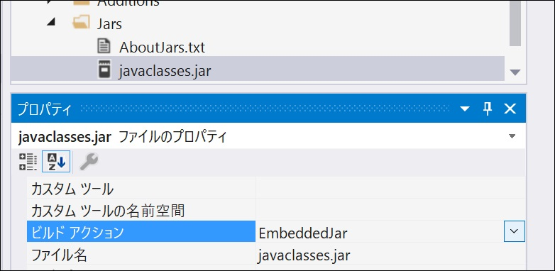 f:id:rksoftware:20190812162426j:plain