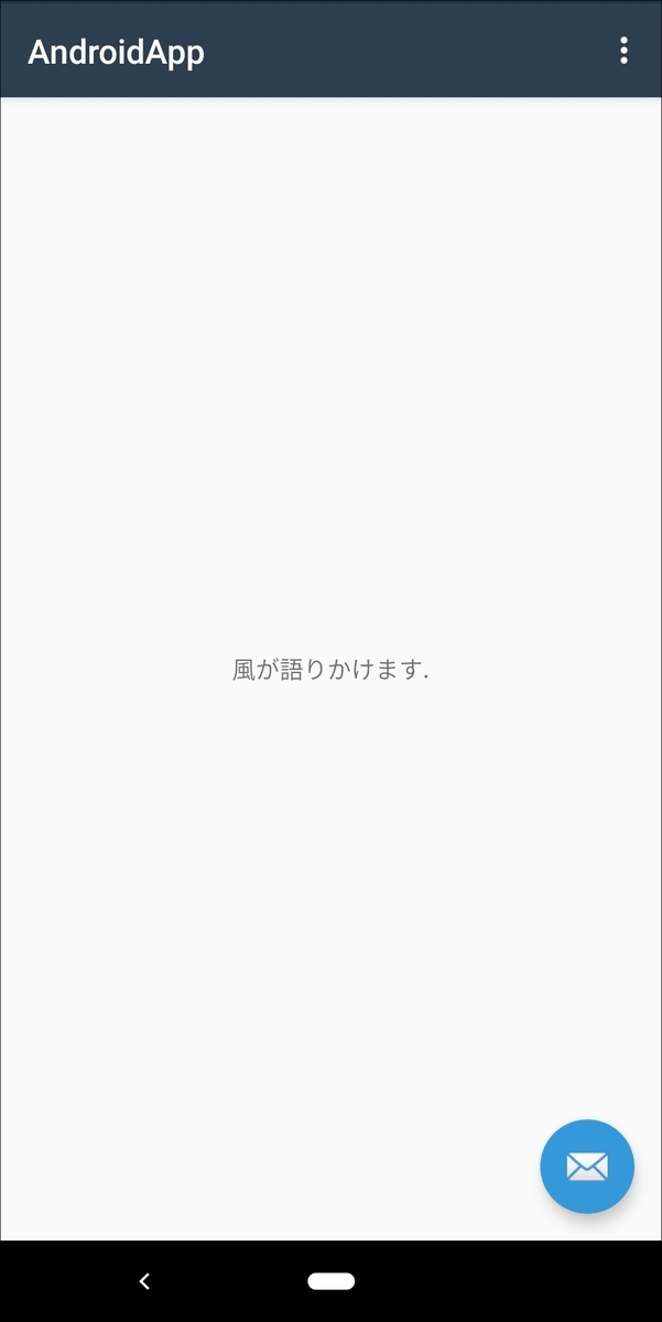 f:id:rksoftware:20190812162551j:image:w350