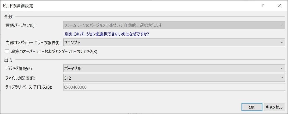 f:id:rksoftware:20191017210827j:plain