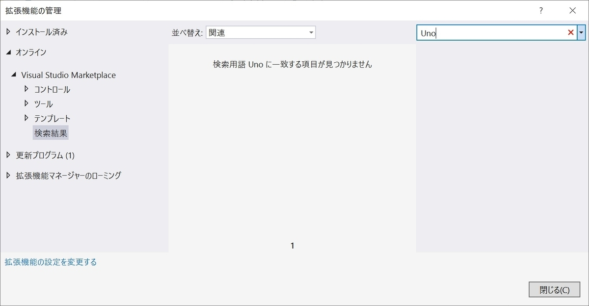 f:id:rksoftware:20200119192640j:plain