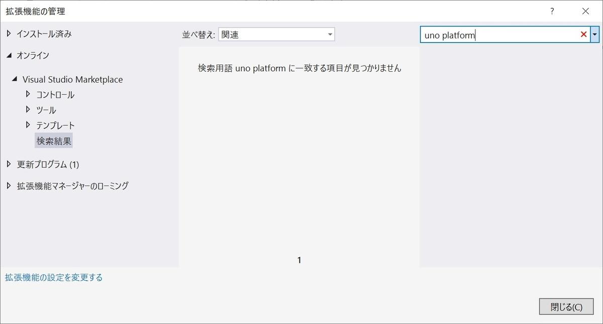 f:id:rksoftware:20200119192728j:plain