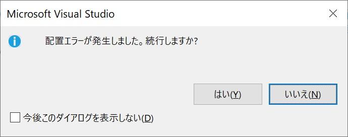 f:id:rksoftware:20200119194700j:plain