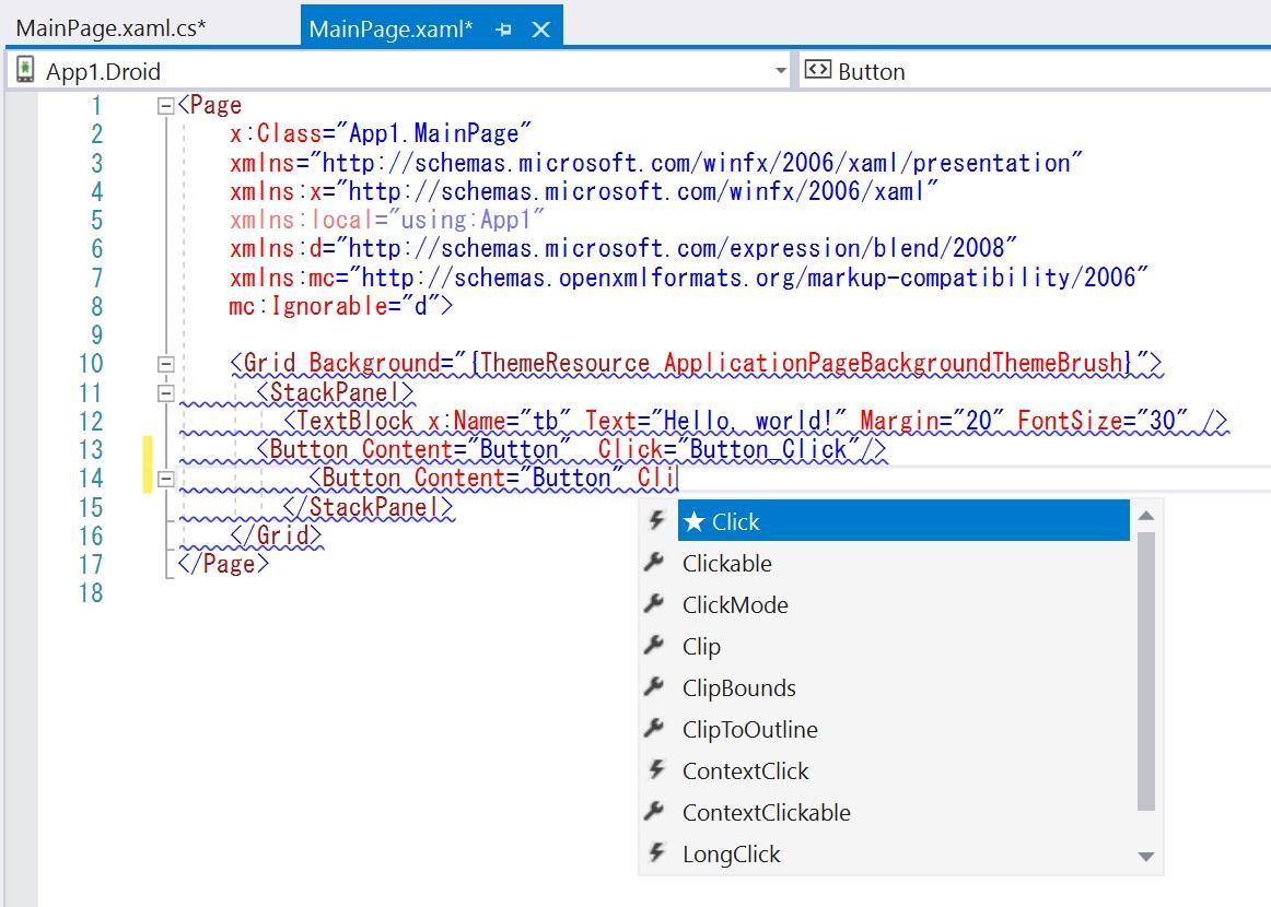 f:id:rksoftware:20200119194859j:plain
