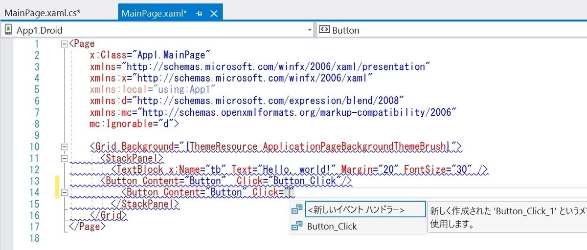 f:id:rksoftware:20200119195055j:plain