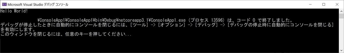 f:id:rksoftware:20200123204756j:plain