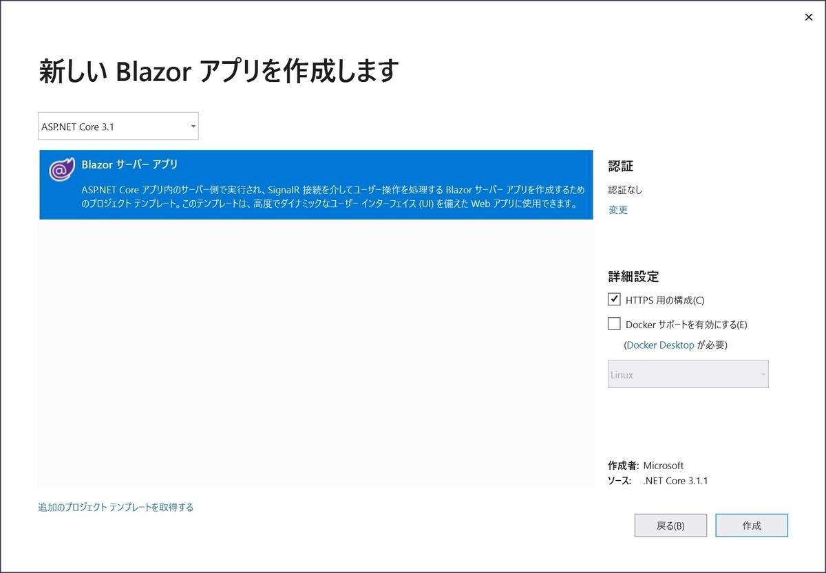 f:id:rksoftware:20200127012525j:plain