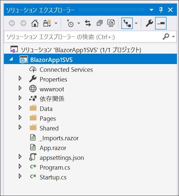 f:id:rksoftware:20200127012539j:image:w350